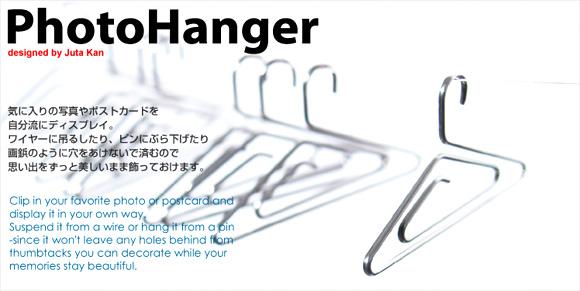 ハンガーimage