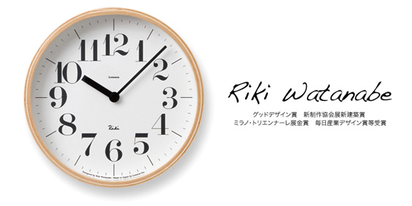 rikiclock_s1n